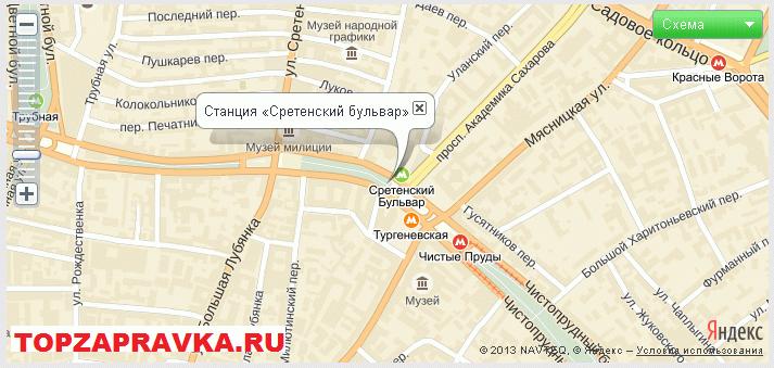 ремонт принтера, заправка картриджей метро Сретенский бульвар