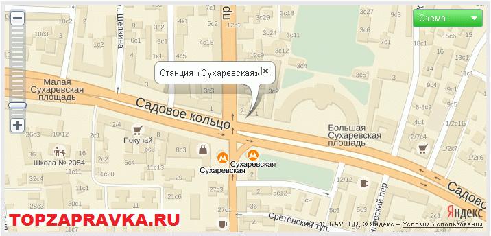 ремонт принтера, заправка картриджей метро Сухаревская