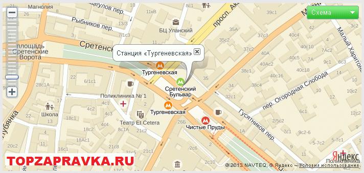ремонт принтера, заправка картриджей метро Тургеневская