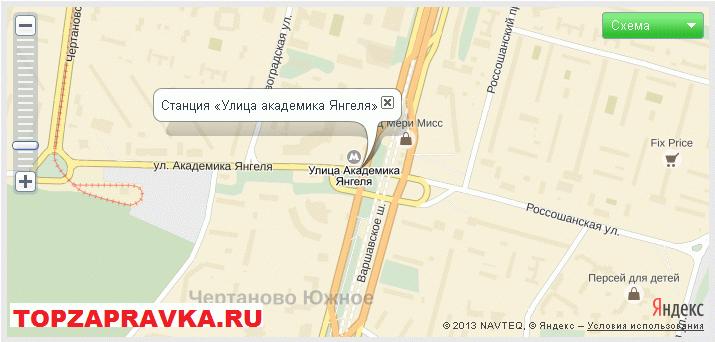 ремонт принтера, заправка картриджей метро Улица академика Янгеля