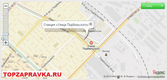 ремонт принтера, заправка картриджей метро Улица Подбельского