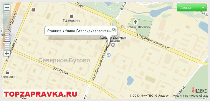 ремонт принтера, заправка картриджей метро Улица Старокачаловская