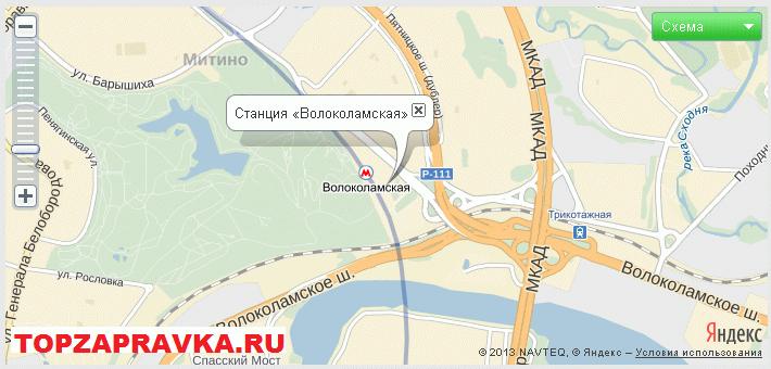 ремонт принтера, заправка картриджей метро Волоколамская