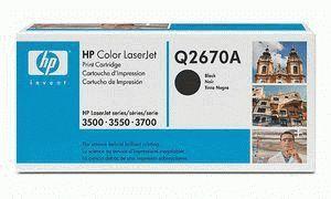 Заправка картриджа HP 308A (Q2670A)