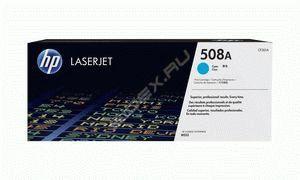 Заправка картриджа HP 508A (CF361A)