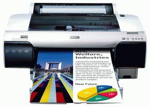 ремонт принтера EPSON STYLUS PRO 4400