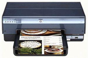 ремонт принтера HP DESKJET 6980