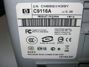 ремонт принтера HP DESKJET D1341