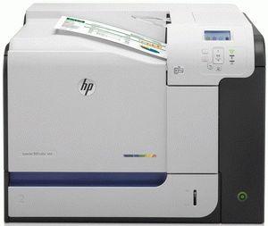 ремонт принтера HP LASERJET ENTERPRISE 500 COLOR M551N