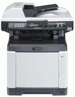 ремонт принтера KYOCERA FS-C2026MFP