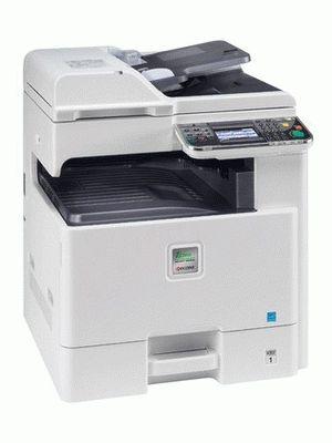 ремонт принтера KYOCERA FS-C8520MFP