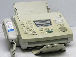 ремонт принтера PANASONIC KX-FP250
