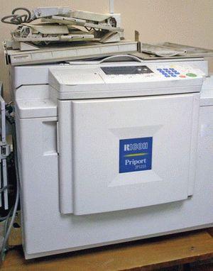 ремонт принтера RICOH PRIPORT JP1215