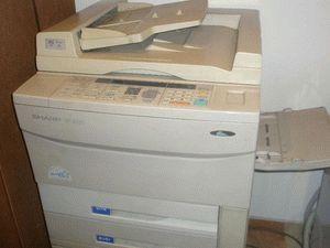 ремонт принтера SHARP SF-2025
