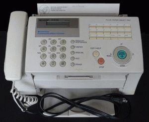 ремонт принтера SHARP UX-B700