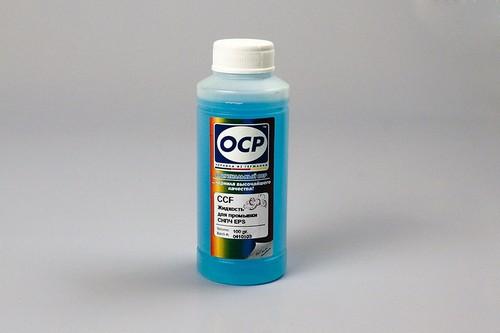 Epson промывка печатающей головки