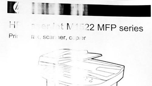 Почему принтер epson l210 печатает полосами