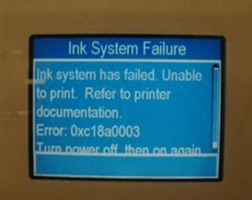 hp t120 проблема с принтером или системой печати