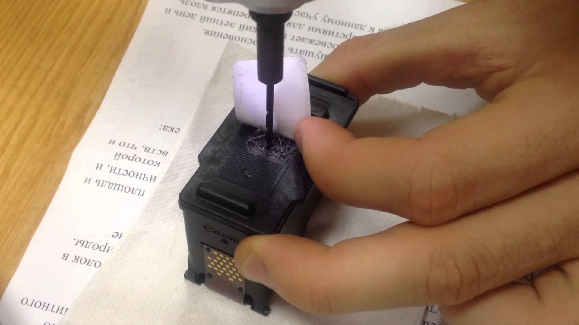 как залить краску в принтер canon
