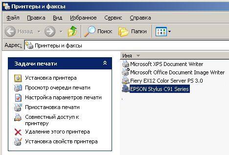 Как отключить статус монитор принтера эпсон l800, l210, l110